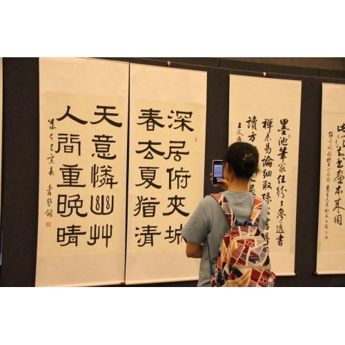 20190919_廣州展
